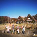 หมู่บ้าน Shirakawago