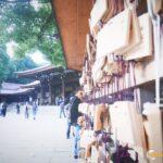 ศาลเจ้าเมจิ Meiji Shrine